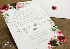 vintage roses wedding invitation blade.gr
