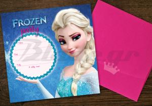 Elsa frozen party invitation blade.gr
