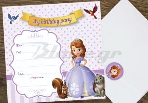 party invitations blade.gr sofia the first